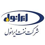 شرکتت نفت ایرانول