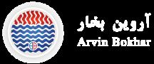لوگوی شرکت آروین بخار